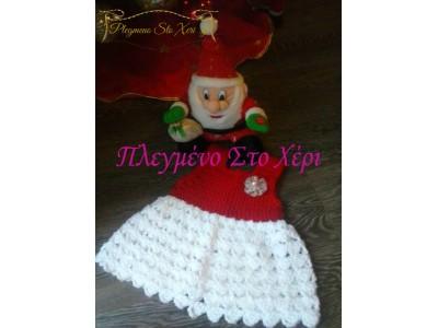 Χειροποίητο πλεκτό φόρεμα Santa